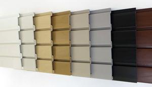 Slat Wall Panels